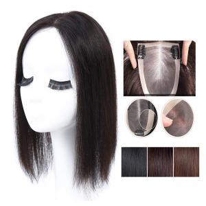"3.5"" x 5.5"" Mono Filament Hand Tied Hair Topper Wiglet Hairpiece for Women with Thinning Hair"