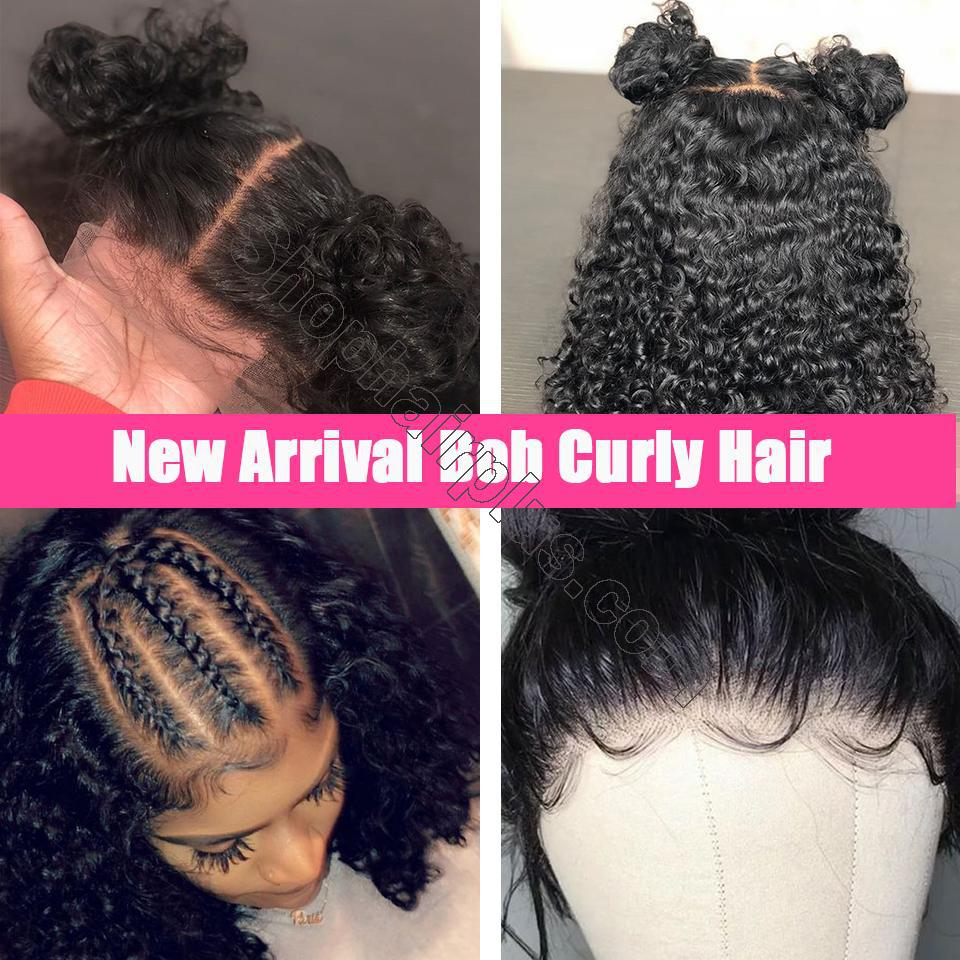 9A 13*4 Short Bob Curly Hair Lace Front Wig On Deals, 150%/180% Densit 7