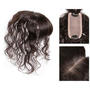 """Human Hair Topper Hairpieces with Bangs for Female Hair Loss, 2.4"""" x 4.7"""" Silk Base Hairline Toppers Curly Top Hair Piece"""