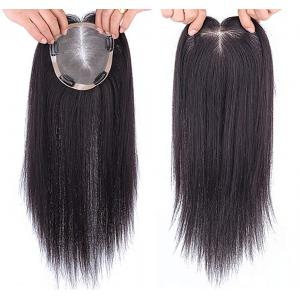"""Instantly Human Hair Topper Wiglets Hairpieces for Thinning Hair, 5"""" x 5.5"""" Mono Crown Topper with Clips for Women"""