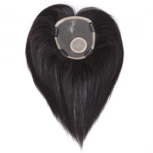 "Large Area Mono Topper for Women with Thinning Hair, 8"" Human Hair Topper Wiglet Hairpieces for Short Hair"