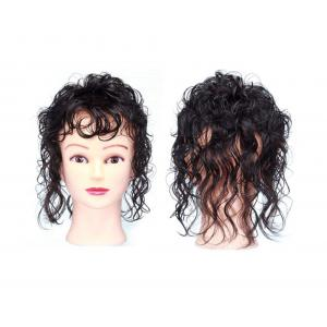 Women Hair Topper Human Hair Wavy Curly Clip in Crown Wiglet Hairpieces for Thinning Hair